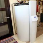 Гелио система auroSTEP plus 3.350 для подержки горячего водоснабжения монтаж