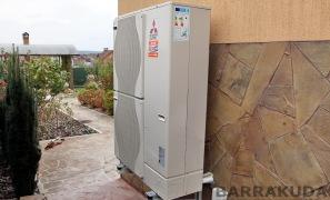 Отопление без газа - установлен воздушный тепловой насос с функциями отопления и горячего водоснабжения